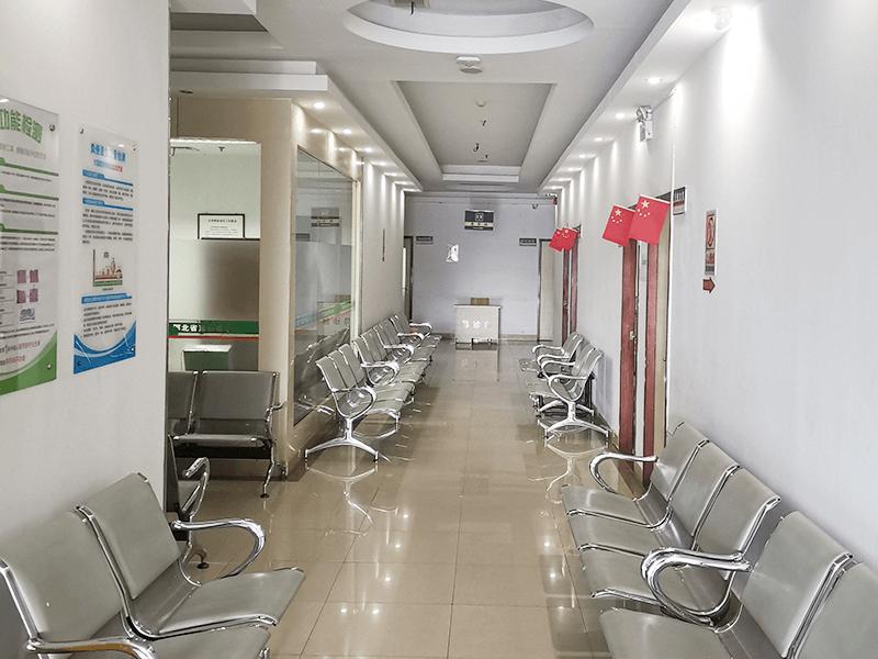 河北省直属机关第一门诊部体检中心