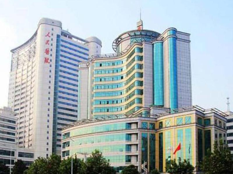 武汉大学人民医院东院(湖北省人民医院)体检中心