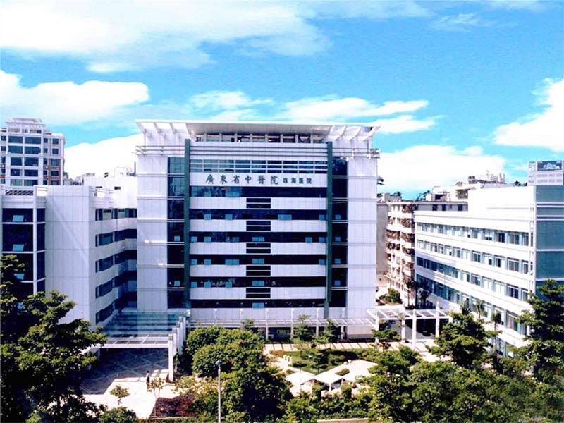 广东省中医院珠海医院体检中心
