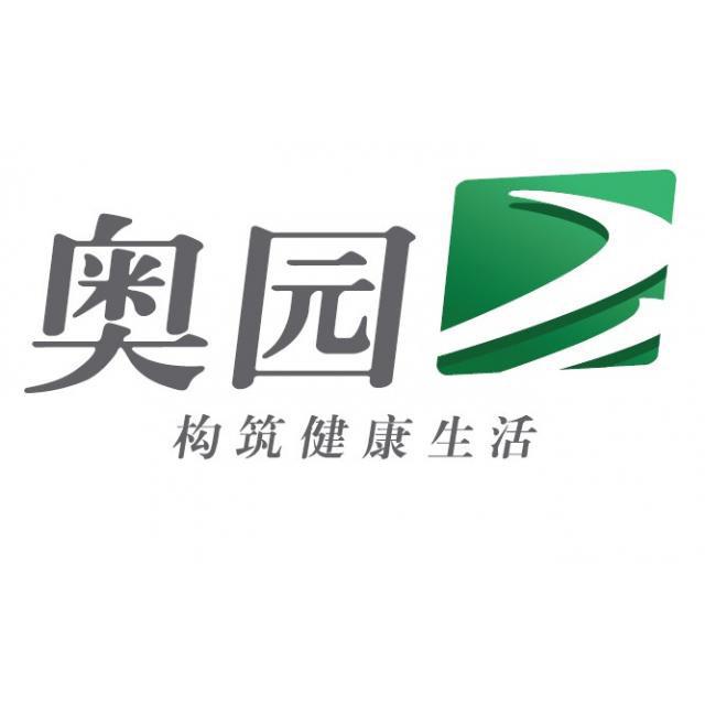 广州奥园健康管理中心