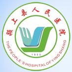 颍上县人民医院健康管理中心