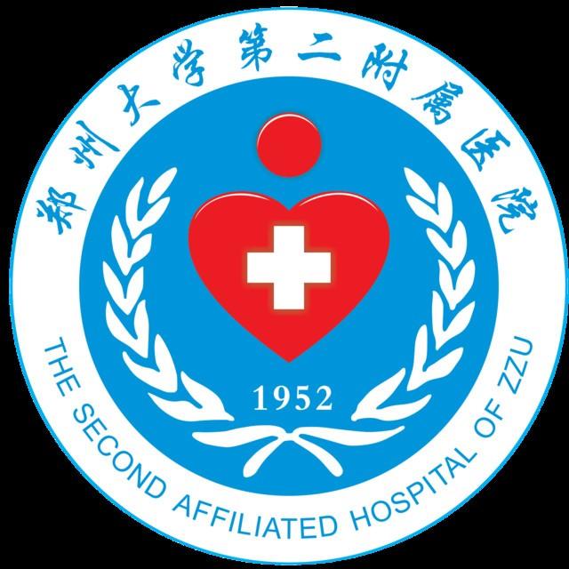 郑州大学第二附属医院体检中心