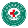 郑州奥美康复医院