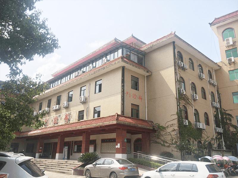 咸宁市中医医院健康管理(治未病)中心