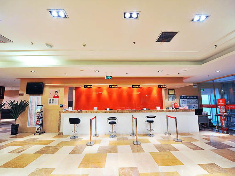上海爱康国宾体检中心(中环一品分院VIP部)