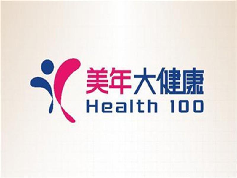 吉林省松原美年大健康体检中心(松原分院)