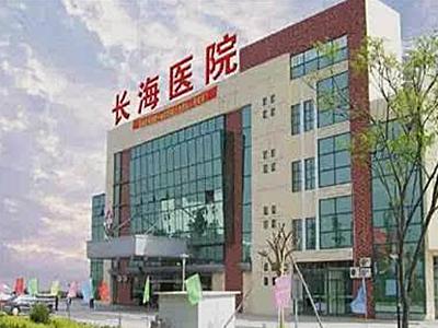 上海体检 <a style='color:#019eeb;' href='/topic/t-10.html' target='_blank'>入职体检</a> 上海<a style='color:#019eeb;' href='/topic/t-54.html' target='_blank'>体检医院</a>