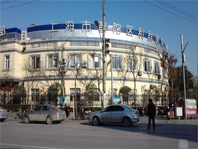 上海体检 入职体检 上海体检医院