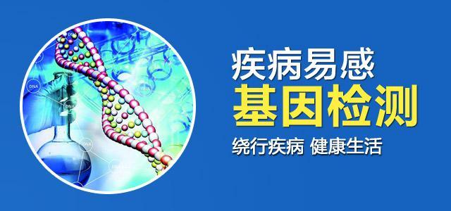 癌基因的主要分类有哪些