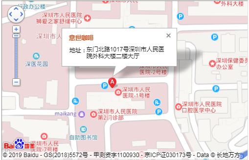 深圳市人民医院百度地图