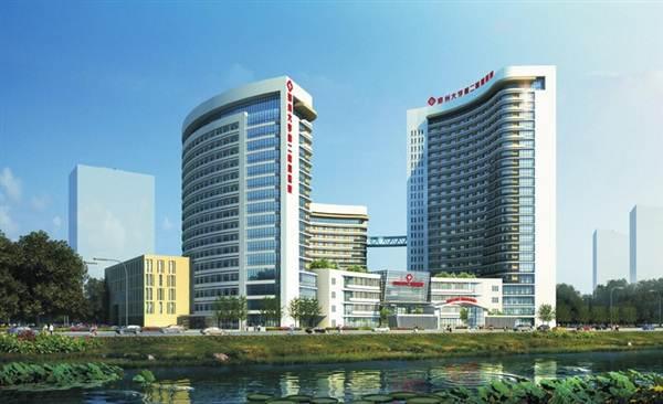 郑州大学第二附属医院平安彩票娱乐平台