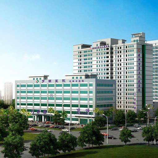 深圳医院体检,人人体检