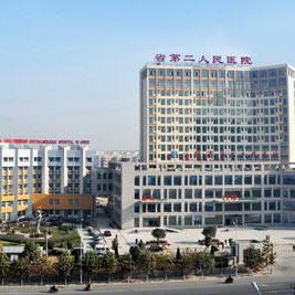 安徽省第二人民医院总院体检中心