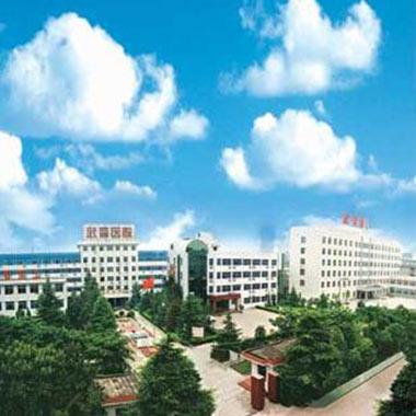武警安徽总队医院体检中心