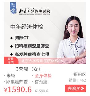 上海体检中心医院哪家好,上海体检公立三甲医院推荐